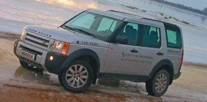 land rover discovery 300x148